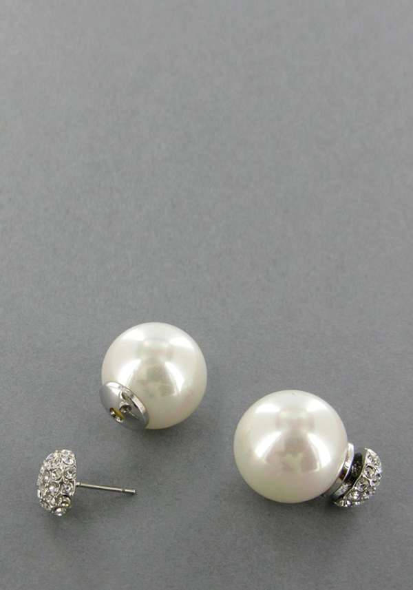 Nour Earring, Crystal Disco ball style studs, with large pearl back, Silver