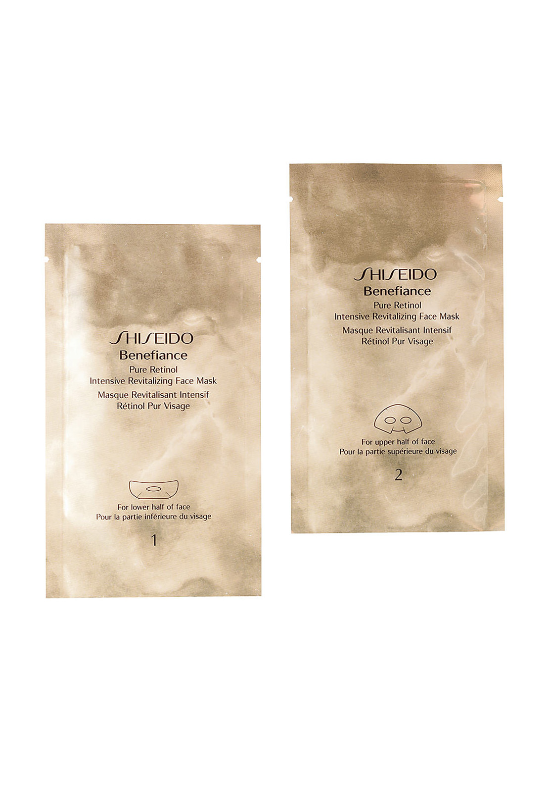 Shiseido Benefiance Pure Retinol Intensive Revitalising Face Mask