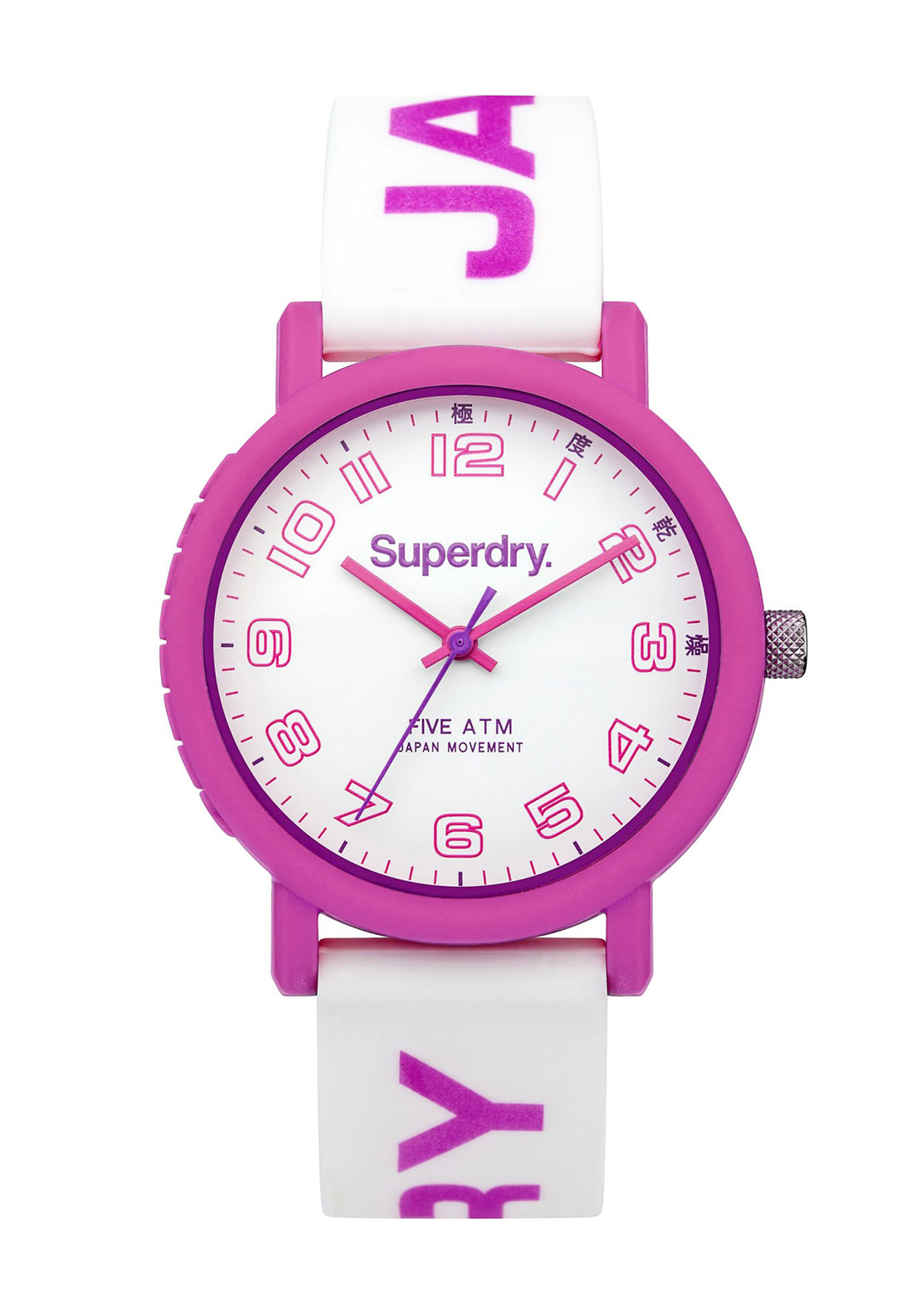 Superdry Womens Campus Watch, White