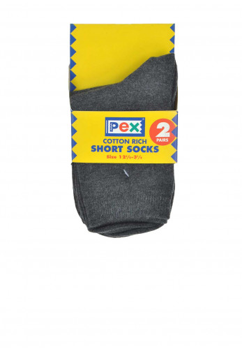 Pex Kids Cotton Short 2 Pair School Socks, Grey